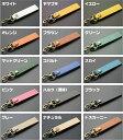 【☆スーパーセール76%オフ☆】SH-960 本革キーホルダー 名入れは有料で可能! 送料無料