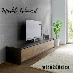 【送料無料】mable テレビボード 200サイズ ローボー