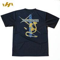 ハタケヤマ 野球 ウェア ベースボール Tシャツ 半袖 HF-16Y ネイビーの画像