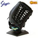 久保田スラッガー 軟式 グローブ野球 限定 内野 ソフトボール兼用 右投げ KSS-3S LT17-3 ブラック×サックス