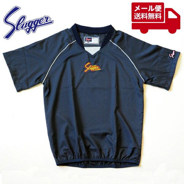 久保田スラッガー ウェア 野球 ジャンパー Vジャン オリジナル 半袖 ML-8V ネイビー×シルバー pickupb メール便送料無料