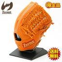 運動用品, 戶外用品 - 送料無料 ジームス 野球 硬式 グローブ 袋付 三方親 内野手 右投げ 限定 SV-512DB オレンジ