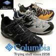 コロンビア メンズスニーカー 透湿防水シューズ セイバー3 Hawk columbia YM5261 10%OFF 送料無料 532P17Sep16