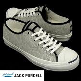 【セール】コンバース ジャックパーセル バスクボーダー グレーconverse jackpurcell basqueborder 【送料無料】メンズレディース限定スニーカー P01Jul16