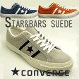 コンバース スター&バーズ スエード ネイビー&オレンジ&グレー converse STAR&BARS SUEDE メンズスニーカー 限定 送料無料 10%OFF 02P06Aug16