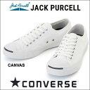 コンバース メンズレディーススニーカー ジャックパーセル キャンバス ホワイト白 converse-jackpurcell white 送料無料