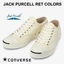 コンバース ジャックパーセル RET カラーズ メンズレディースキャンバススニーカー converse jackpurcell RET ホワイト レトロ 送料無料