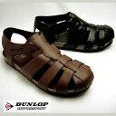 【コンフォートタイプ】 ダンロップ メンズサンダル72 ブラウン&ブラック dunlop comfort sundul72 02P03Dec16