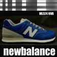 【送料無料】【クラシック】 ニューバランス レディースメンズスニーカー ML574 ブルー newbalance ML574VNR 靴シューズ 02P27May16