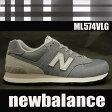 【送料無料】【クラシック】 ニューバランス レディースメンズスニーカー ML574 GRAY newbalance ML574VLG 靴シューズ P23Jan16