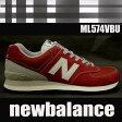 【送料無料】【クラシック】 ニューバランス メンズレディーススニーカー ML574 BURGUNDY newbalance ML574VBU 靴シューズ 02P29Jul16