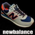 【送料無料】【クラシック】 ニューバランス レディースメンズスニーカー ML574 STONE GRAY newbalance ML574EXC 靴シューズ 532P15May16
