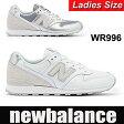 ニューバランス レディーススニーカー WR996 シルバー/ホワイト 白 newbalance wr996hn hp 【送料無料】 02P29Jul16