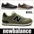 【送料無料】【クラシック】 ニューバランス メンズスニーカー M368L ブラック,ブラウン,グレーnewbalance m368l BL BC CA【RCP】靴シューズ 02P01Oct16