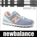 ニューバランス レディーススニーカー WR996 ブルー/オレンジ newbalance wr996jg【送料無料】532P17Sep16