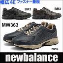 【送料無料】 ニューバランス メンズウォーキングスニーカー MW363 ブラック ブラウン ネイビー 幅広4E newbalance mw363bk3 br3 nv3【RCP】