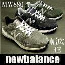 【セール】【返品不可】【送料無料】 ニューバランス メンズウォーキングスニーカー MW880 幅広4E newbalance mw880 GRY NAVY/GRAY GREEN