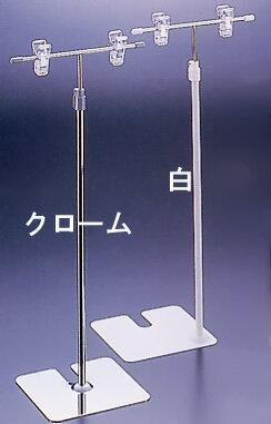 定番ポップスタンド【ポイント5倍】【あす楽】CPS T型POPスタンド