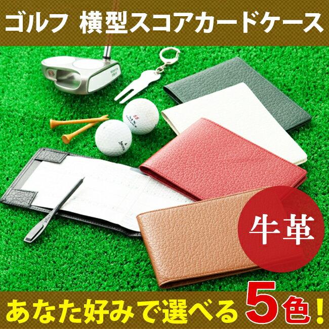 ゴルフ スコアカードケース 横型スコアカードケース スコアカードホルダー スコアカードカバ…...:kawamono-shines:10000175