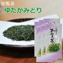 知覧茶 TVで話題の取り扱い開始!注目の九州 鹿児島のお茶甘味があって大好評!日本茶80g×6おちゃ Gift