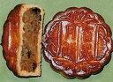 月餅 横浜中華街名物 中華菓子 販売再開♪工場より焼き立てをお届け!一度食べたらやめられない!?百果大月餅(ミックスフルーツ餡)月餅 中華菓子 お土産