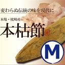 M_top