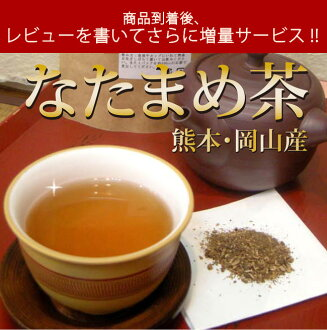 Tea ball first (domestic) about affordable large packs of 60 L ringtone 2 p increase service in review! Rhinitis and sinusitis, as well... from Kumamoto, Okayama from safe oral beauty, health maintenance and safe ☆