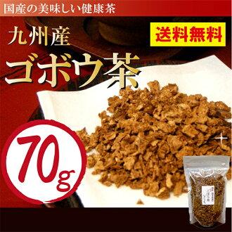 Burdock root tea 1000 yen duck try domestic domestic health tea without additives Kumamoto production 100% burdock burdock burdock diet tea
