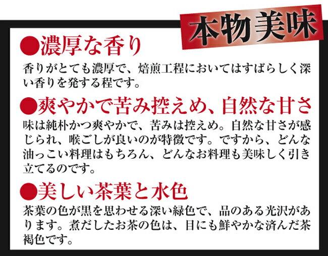 お徳な黒烏龍茶40P×6袋セット 日々経済的に...の紹介画像3