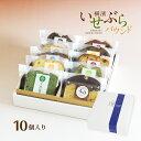 パウンドケーキ 10個セット ギフト お土産全13種類から店...