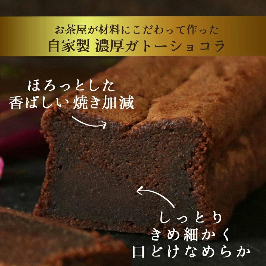 ケーキ 浅草 ブランデー