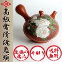 特選常滑焼 伝統工芸士「雪堂」作「壺堂」彫大輪の白樺
