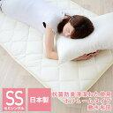 ボリューム敷き布団 セミシングルサイズ 90×200cm/送料無料日本製 敷布団 敷きふとん
