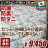 敷布団 シングル 日本製 抗菌 防臭 防ダニ 敷き布団