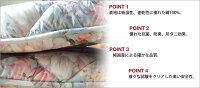 敷き布団シングル日本製抗菌防臭防ダニ