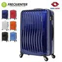 スーツケース ファスナータイプ FREQUENTER wave 【1-622】 47cm フリークエンター ウェーブ 超静音4輪ファスナー型 国内線機内持込可