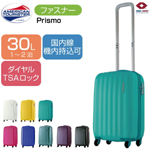 スーツケース 国内線機内持込可 SAMSONITE サムソナイト American Tourister アメリカンツーリスター Prismo プリズモ Spinner 55cm 41z*001
