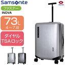ショッピングサムソナイト スーツケース SAMSONITE サムソナイト INOVA イノヴァ Spinner 69cm U91*002