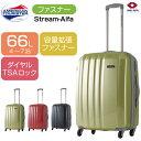 スーツケース | SAMSONITE (サムソナイト) American Tourister (アメリカンツーリスター) Stream-Alfa (ストリームアルファ) Spinner 66cm 40