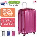 スーツケース | SAMSONITE (サムソナイト) American Tourister (アメリカンツーリスター) Arona Lite (アローナライト) Spinner 65cm 70R*005 ファスナー/ジッパー