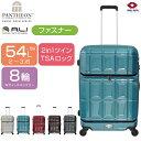 スーツケース | ALI (アジアラゲージ) PANTHEON (パンテオン) PTS-3007K ファスナー/ジッパー