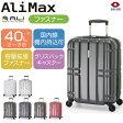 スーツケース 国内線機内持込可 | A.L.I (アジアラゲージ) AliMax (アリマックス) ALI-MAX50HKW ファスナー/ジッパー