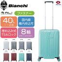 ショッピングビアンキ スーツケース 国内線機内持込可 Bianchi ビアンキ BCHC-1529 ファスナー ジッパー