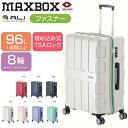 スーツケース   A.L.I (アジアラゲージ) MAXBOX (マックスボックス) ALI-1701 ファスナー/ジッパー