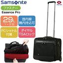 キャリーケース 国内線機内持込可 | SAMSONITE (サムソナイト) Essence Pro (エッセンス プロ) ローリングトート R32*09006 ...