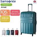 ショッピングサムソナイト スーツケース SAMSONITE サムソナイト Armet アーメット Spinner 79cm S43*003 ジッパー ファスナー