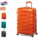 ショッピングサムソナイト スーツケース SAMSONITE サムソナイト American Tourister アメリカンツーリスター Crystalite クリスタライト Spinner 69cm R87*003 ファスナー ジッパー
