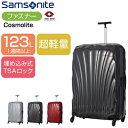 ショッピングサムソナイト スーツケース SAMSONITE サムソナイト Cosmolite コスモライト 超軽量 Spinner 81cm V22*09107 10年保証 長期保証 ファスナー ジッパー