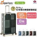 スーツケース | A.L.I (アジアラゲージ) departure (ディパーチャー) HD-509-30.5 10年間無償修理保証 長期保証 フレーム