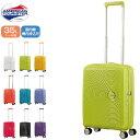 ショッピングサムソナイト スーツケース 国内線機内持込可 SAMSONITE サムソナイト American Tourister アメリカンツーリスター SOUND BOX サウンドボックス Spinner 55cm 32G*001 ファスナー ジッパー